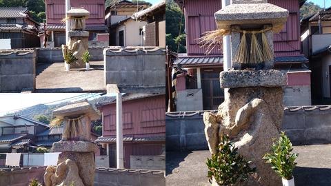 763-0224_不明神社page