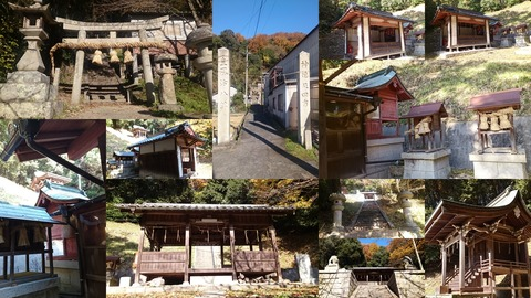 720-2124_艮神社page
