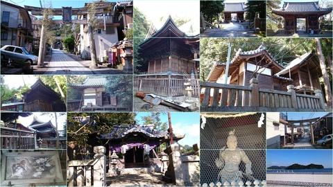 678-0172_大避神社page