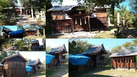 03038_四社神社page