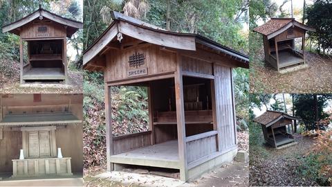 720-0014_三軒家荒神社page