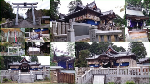 678-0082_若狭野天満神社page
