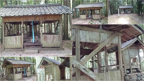 679-5221_松尾神社page