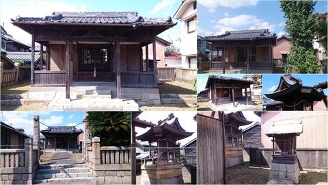 678-0232_恵美須神社page