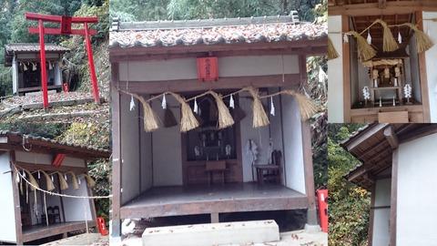 720-2124_正一位稲荷神社page