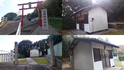 721-0973_沼田稲荷神社page