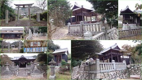 678-0081_須賀神社page