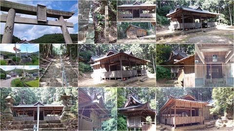 679-5521_白山神社page