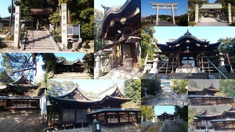 720-0061_備後護国神社page