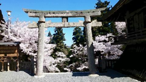 14024_木山神社