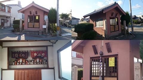 720-0056_菅原神社・稲荷神社page