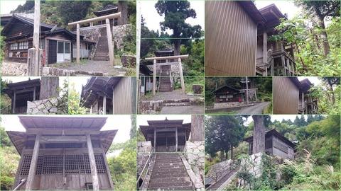 689-1422_中宮神社page