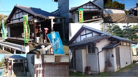 720-0072_清瀧稲荷神社page