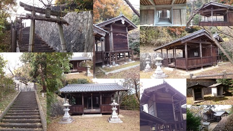720-0015_荒神社page