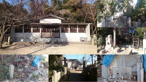 721-0974_稲荷神社page