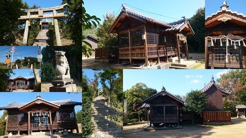 721-0923_賀茂神社page