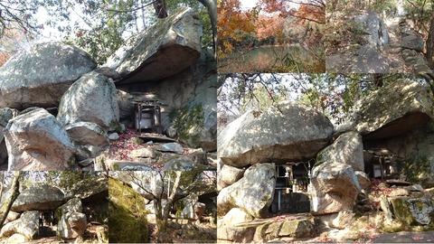 x1842_木野山神社page