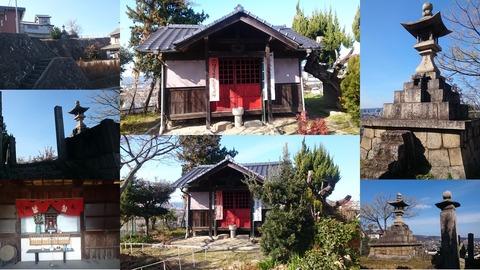 721-0974_辻の坂稲荷神社page