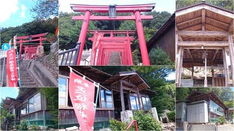 679-5133_稲荷神社(福仙寺)page