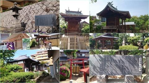 x1602_淡島神社(徳與寺)page