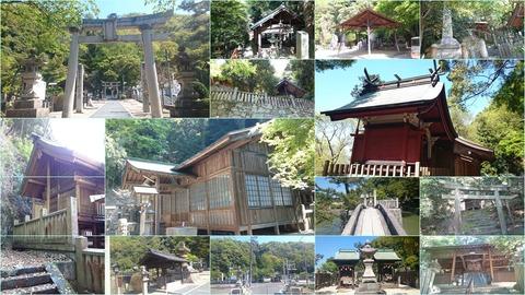 720-2123_天別豊姫神社page