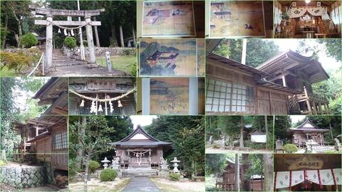 689-1434_河野神社page