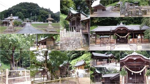 678-1243_落地八幡神社page