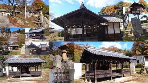 720-0013_大迫荒神社page