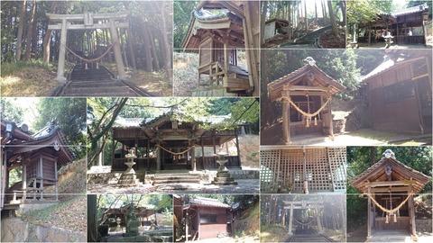 678-1271_素盞嗚神社page