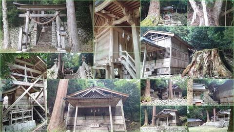 689-1424_温江神社page