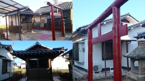 720-0073_稲荷神社page