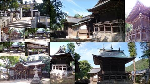 678-1231_天満神社page