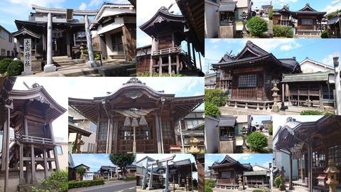 682-0863_木山神社page