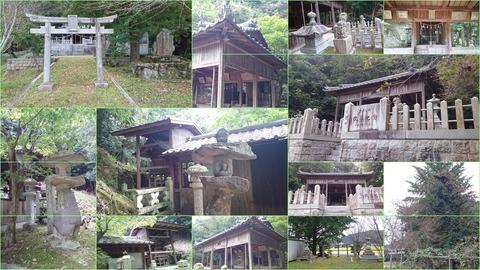 678-0082-03_須賀神社page