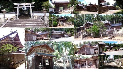 679-5134_日岡八幡神社page