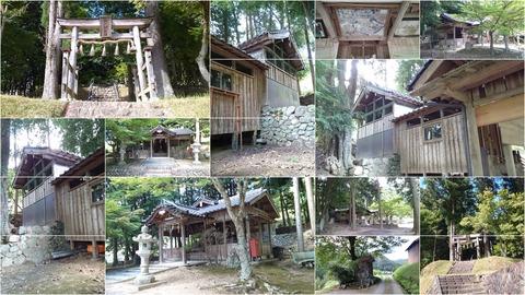 679-5215_吾勝神社page
