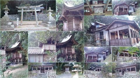678-0166_天満神社page