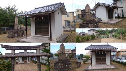 721-0915_太輪山神社page