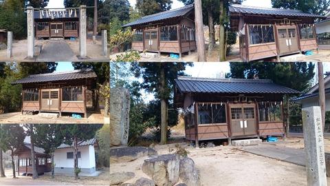 720-1142_谷荒神社page