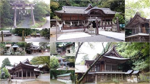 678-1241_高嶺神社page