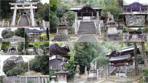 678-1183_牟礼八幡神社page