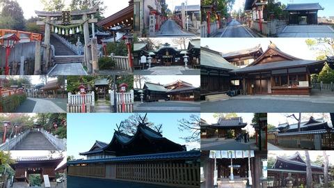 720-0073_艮神社page