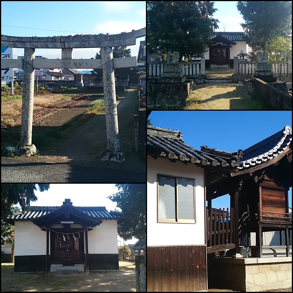 岡山県内神社巡り(メイン) : 総社以西-豪渓手前の神社廻り