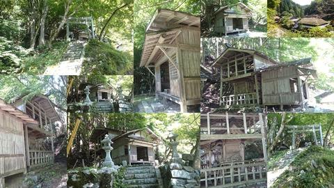 689-1401_向山神社page