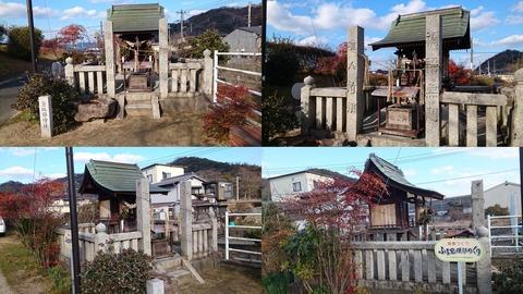729-3103_恵比須神社page