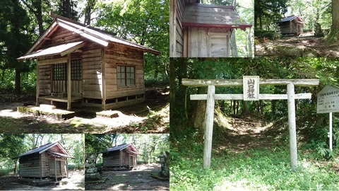 689-5552_山口神社page