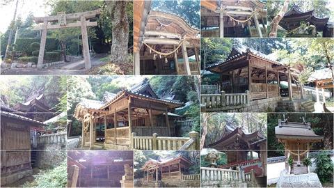 678-1275_八幡神社page