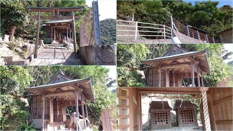 678-0172_三宝荒神社page