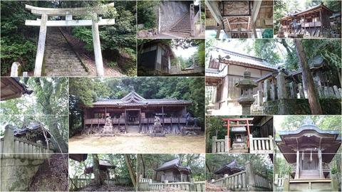 679-5642_八幡神社page