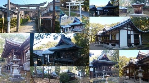 721-0000_岡山神社page